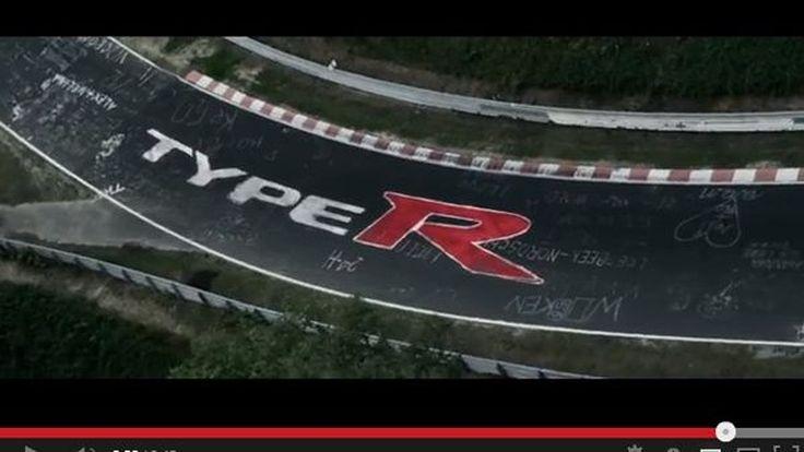 ชมวีดีโอทีเซอร์แบบไม่เห็นตัวรถ 2015 Honda Civic Type R ในสนามเนอร์เบิร์กริง