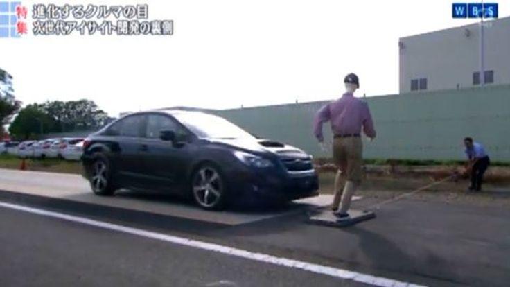 2015 Subaru WRX ปรากฏตัวผ่านรายการทีวีในญี่ปุ่น