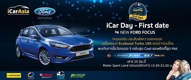 [Advertorial] เชิญสัมผัสความเร็ว แรง ของ New Ford Focus EcoBoost 1.5L อย่างใกล้ชิดก่อนใครในงาน iCar Day 25 มิ.ย. นี้