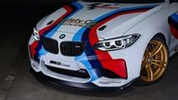 BMW M2 Coupe รถเซฟตี้ 370 แรงม้าแห่งสังเวียน MotoGP ประจำฤดูกาล 2016