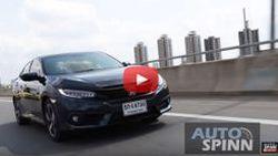[ชมคลิป] 2016 Honda Civic Test Drive : ขับทดสอบ ฮอนด้า ซีวิค 2016