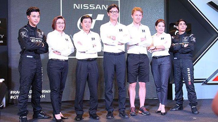 นิสสัน เดินหน้าเปิดโอกาสสานฝันให้นักแข่งไทยชิงชัยใน NISSAN GT ACADEMY SEASON 3