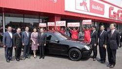 """LOXLEY ปั้นแบรนด์ """"Car Con"""" ศูนย์ซ่อมสีและตัวถังรถยนต์แบบด่วน รองรับรถยนต์ที่เพิ่มขึ้น"""