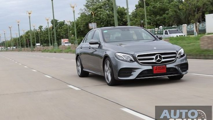 [Test Drive] 2016 Mercedes-Benz E220d ปรับมาดีครบ จบทั้งขับเองทั้งนั่งหลัง...