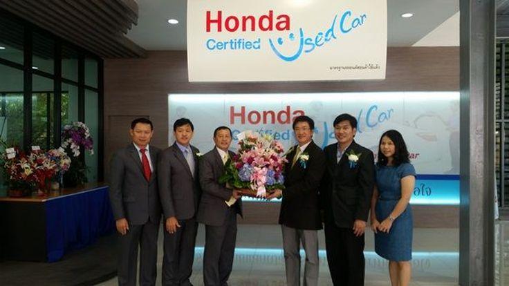 เปิดโชว์รูม HONDA Certified Used Car ที่ รัชดา ฮอนด้า ออโตโมบิล
