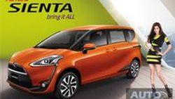 [Launched] 2016 Toyota Sienta เปิดตัวในไทย 2 รุ่น เคาะราคา 7.5 และ 8.65 แสนบาท