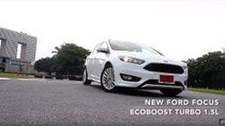 [VDO Advertorial] Ford Focus ใหม่ ขุมพลัง Ecoboost 1.5 ลิตร เทอร์โบ แรงแบบหลังติดเบาะเป็นอย่างไร ต้องชม