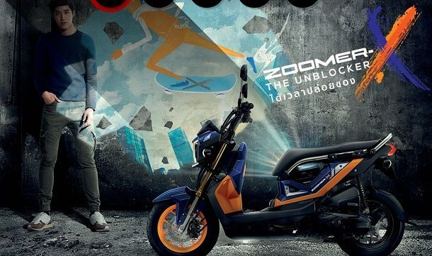 Honda New Zoomer-X จับคู่ชุดสีใหม่โดนใจวัยจี๊ดราคาเริ่มต้นสุดซี้ด 5.57 หมื่นบาท