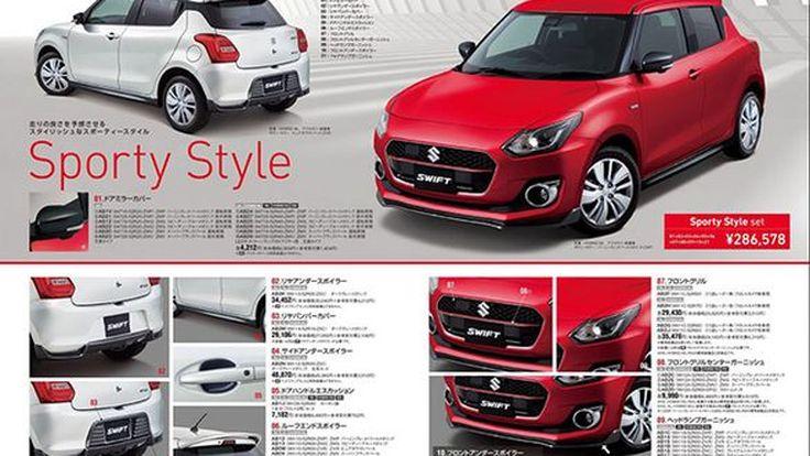 ชมชุดแต่ง Suzuki Swift รุ่นใหม่ในตลาดแดนปลาดิบ