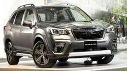2019 Subaru Forester e-Boxer Hybrid จ่อเปิดตัวในออสเตรเลีย