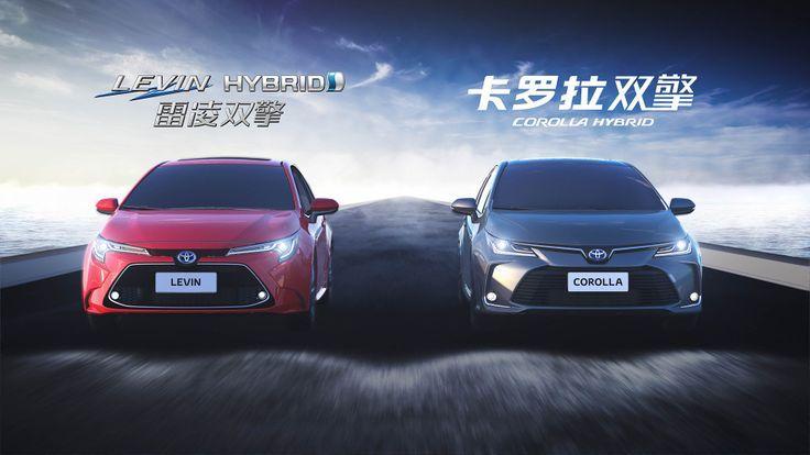 เปิดตัว 2020 Toyota Corolla อย่างเป็นทางการที่ประเทศจีน พร้อมรุ่น Hybrid