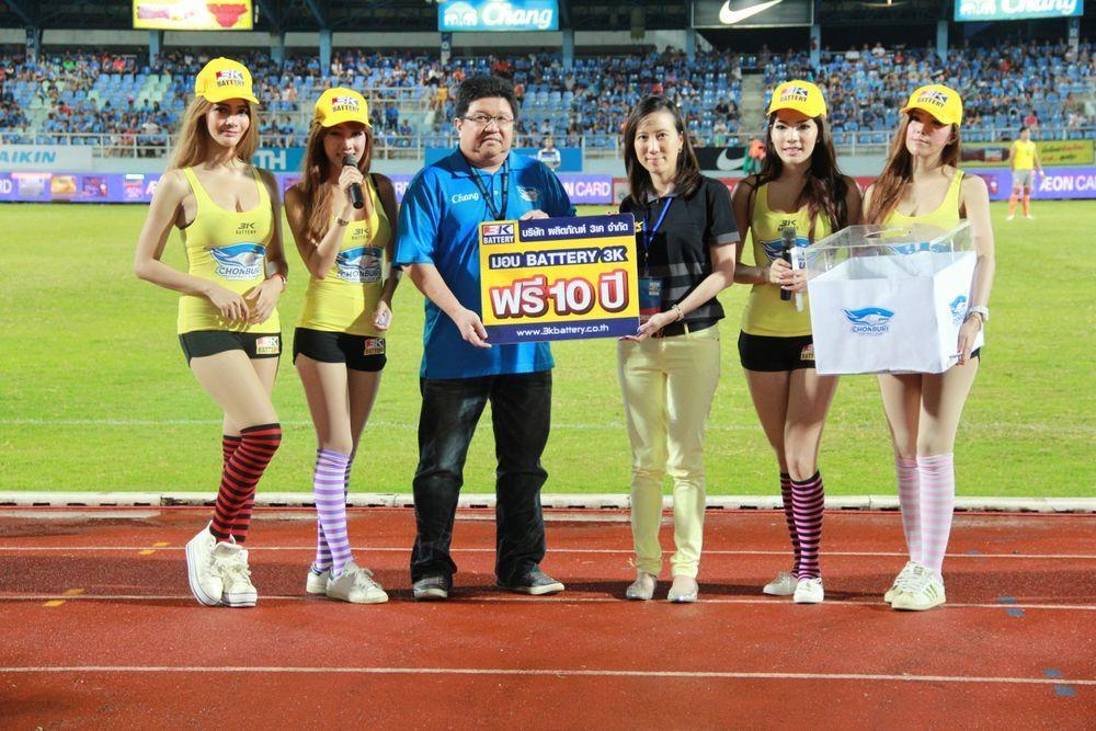 3K  เอาใจแฟนบอลแจกแบตเตอรี่ใช้ฟรี10ปี ลุ้นตลอดไทยพรีเมียร์ลีก 2014