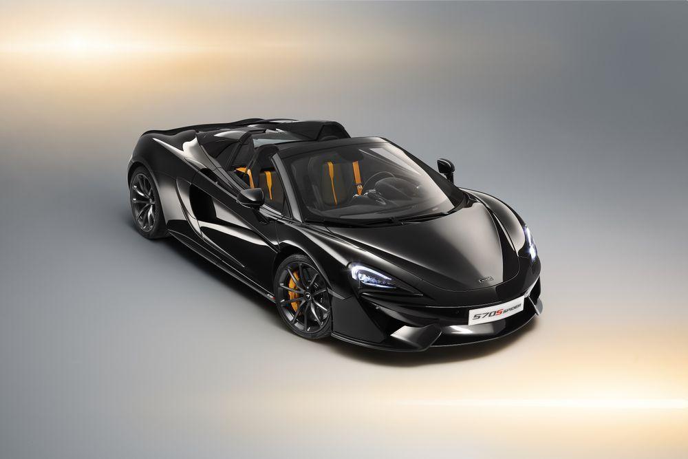 เลือกได้ในแบบคุณ กับ 5 แพ็คของแต่งสำหรับ  570S Spider Design Edition