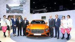 [BIMS2018] AAS Auto Service เปิดตัว The New Continental GT และ Bentley Bentayga Diesel อย่างเป็นทางการ