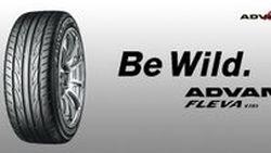 [Advertorial] YOKOHAMA Advan FlevaV701 ยางที่ให้การควบคุมรถได้ดีขึ้นบนถนนเปียก