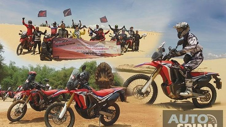 [Advertorial] Honda CRF250Rally ทริปสุดระอุกล้าท้าทุกจุดหมาย ไทย-กัมพูชา-เวียดนาม
