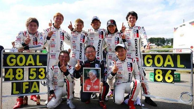 ประธาน Toyota ควบ Lexus LF-A คว้าชัยการแข่งขัน Nurburgring 24 Hours