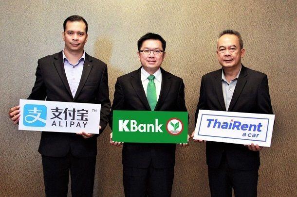 เปิดรับชำระค่าเช่ารถผ่าน Alipay เจ้าแรกในไทยทุกสาขาทั่วประเทศ