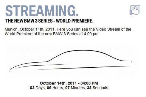 All-New BMW 3-Series F30 ปี 2012 พร้อมเปิดตัวครั้งแรกในโลก 14 ตุลาคมนี้