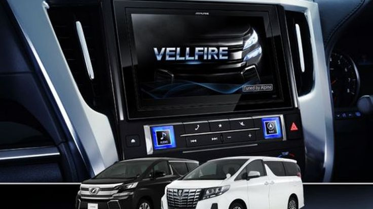 Alpine เปิดตัวชุดมัลติมีเดียใหม่ล่าสุด ออกแบบพิเศษสำหรับรถ Toyota Alphard & Vellfire 2015 ที่งาน Thailand Motor Expo 2015