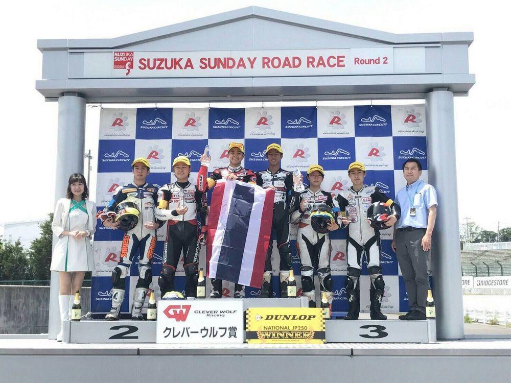 """""""เอ.พี.ฮอนด้า เรซซิ่ง"""" คว้าแชมป์ JP250 ศึก Endurance 4 ชั่วโมงที่ญี่ปุ่น"""