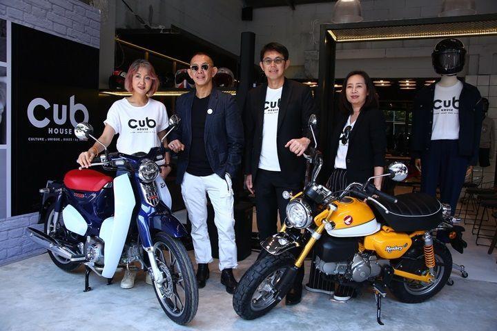 เอ.พี.ฮอนด้า - เกรฮาวด์ เผยโฉม CUB House Flagship Store ครั้งแรกของไทย