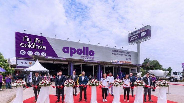 อพอลโล ไทร์ส รุกตลาดยางสำหรับพาหนะที่ใช้ในเชิงพาณิชย์ เปิดศูนย์บริการยางรถบรรทุกแห่งแรกในประเทศไทยที่ จ. สงขลา