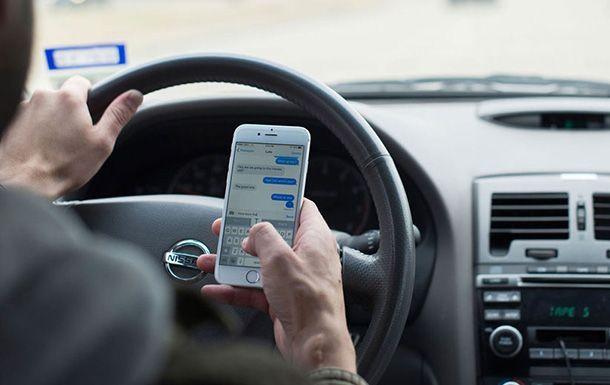 เหยื่ออุบัติเหตุฟ้อง Apple หลังถูกชนจากผู้ขับที่ใช้โทรศัพท์ระหว่างขับรถ