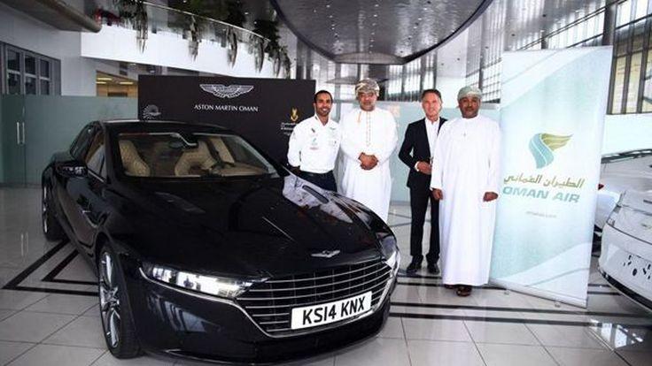 Aston Martin Lagonda ภาพแรกมาแล้ว ซูเปอร์ซีดานสวยหรูที่สุดในโลก