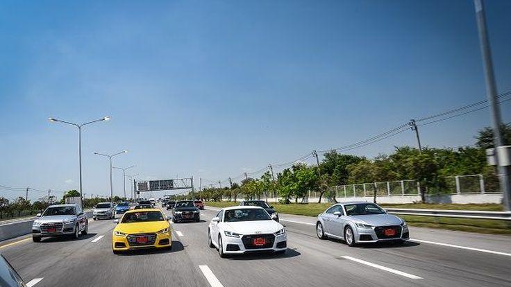 """อาวดี้ จัดงาน """"Audi Used Car Festival"""" ยกขบวนรถทดลองขับ และรถผู้บริหาร ป้ายแดง ไมล์น้อย"""