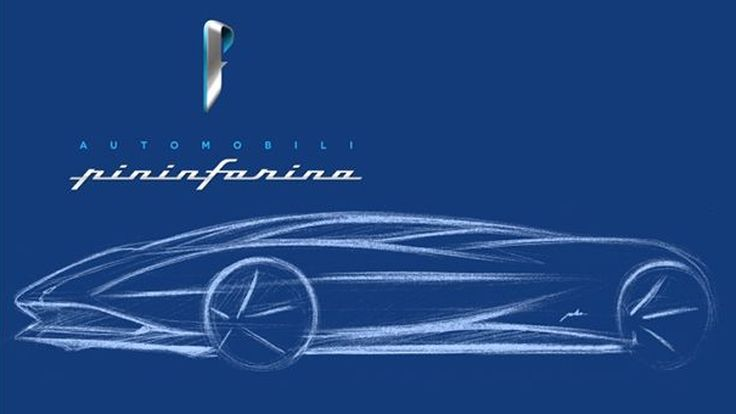 เปิดตัว Automobili Pininfarina พร้อมเตรียมทำตลาดไฮเปอร์คาร์ไฟฟ้า