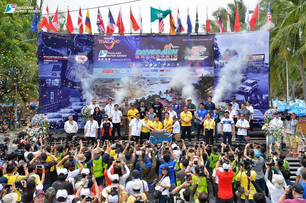 Bangsaen Grand Prix 2018 ตรึงพื้นที่ยึดหาดบางแสน  ระเบิดความมันส์ฉลองครบรอบ 12 ปี  Thailand Super Series 2018