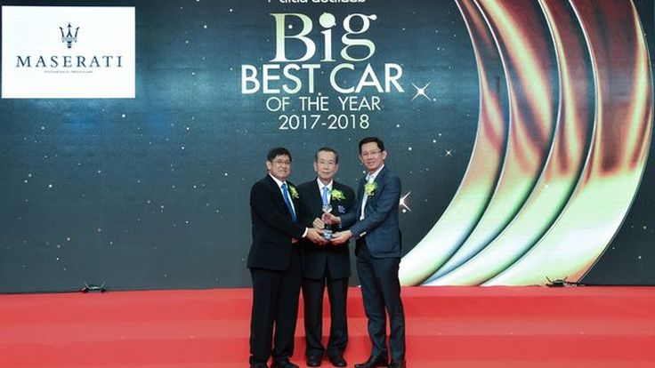 [BIG 2018] มาเซราติ เลอวานเต้ S คว้ารางวัล Big Best Car of the Year 2017-2018