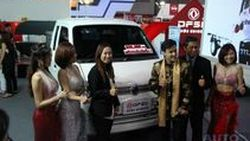 [BIG2014] ตงฟง มอเตอร์ส เปิดตัว DFSK Plus  เพิ่ม Cab   บวกความสบาย และราคาอีกนิด ที่งาน Big Motor Sale