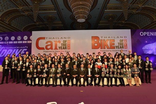 [BIMS2014] รายชื่อ CAR & BIKE OF THE YEAR 2014  รถยอดเยี่ยมแห่งปี 2557   BMW กวาดเรียบ 12 รางวัล   ขณะที่ AP Honda คว้า 5 รางวัล