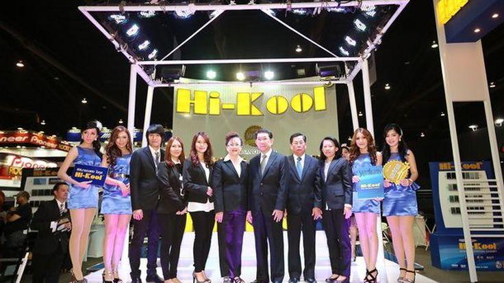 [BIMS2014] Hi-Kool ไม่หวั่นตลาดรถไตรมาสแรกหดตัว พร้อมลุยตลาด after market และโชว์รูม
