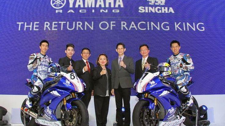 [BIMS2014] Yamaha จับมือ สิงห์  สนับสนุน 2 นักบิดไทย ลุยศึก All Japan 2014