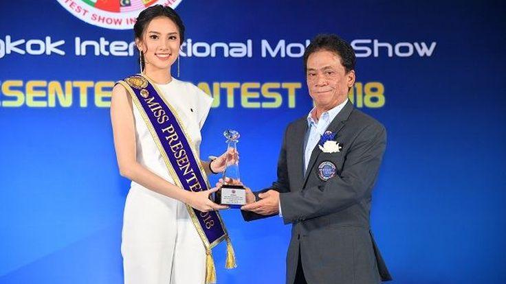 [BIMS2018] สาวงามจากบูธโรลส์-รอยซ์คว้ารางวัล Miss Presenter 2018
