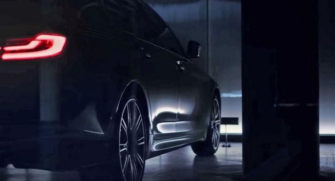 นับถอยหลัง BMW เผยทีเซอร์ 5-Series เจนเนอเรชั่นใหม่