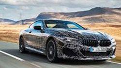 BMW เผยข้อมูลเบื้องต้น 8-Series แฟล็กชิพคูเป้รุ่นใหม่