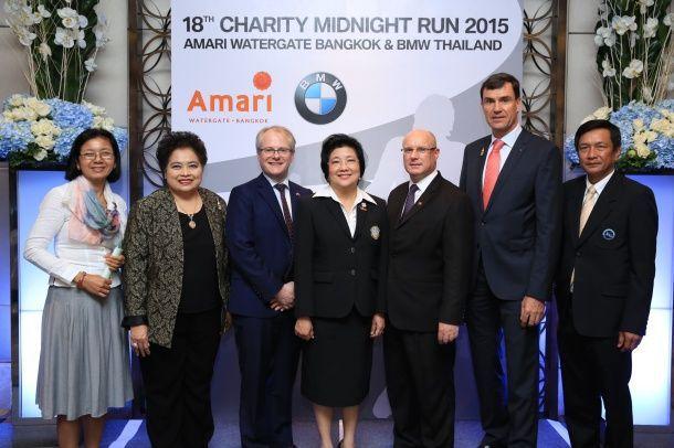 บีเอ็มดับเบิลยู กรุ๊ป และ อมารี วเตอร์เกท กรุงเทพฯ เชิญเหล่านักวิ่งร่วมวิ่งเที่ยงคืนการกุศล