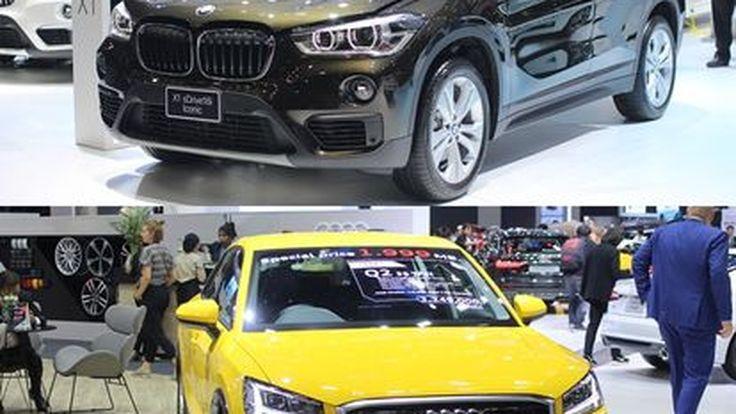 [Motor Expo]รวม2ค่ายยุโรปราคาเบาๆ  รถหน้าใช้ราคาน่ารัก มอเตอร์เอ็กซ์โป