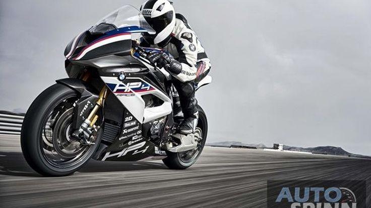 BMW HP4 Race ซูเปอร์ไบค์เฟรมคาร์บอนน้ำหนัก 171 กก. ราคาเกือบ 3 ล้านบาท