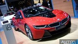 [TIME2016] BMW i8 Protonic Red Edition สีแดงพิเศษ จำนวนจำกัด เคาะราคาที่ 11.899 ล้านบาท