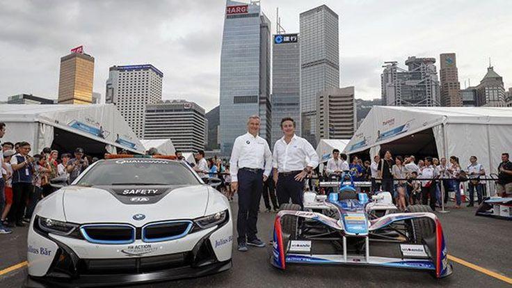 BMW เอาด้วย! เข้าร่วมแข่ง Formula E ปีหน้า