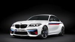 BMW Thailand เตรียมเปิดตัวรถรุ่นใหม่และจักรยานยนต์โฉมใหม่ต้นเดือนกันยายน