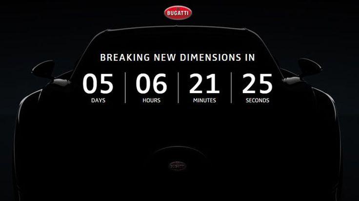 นับถอยหลัง Bugatti Chiron เปิดตัวสัปดาห์หน้า