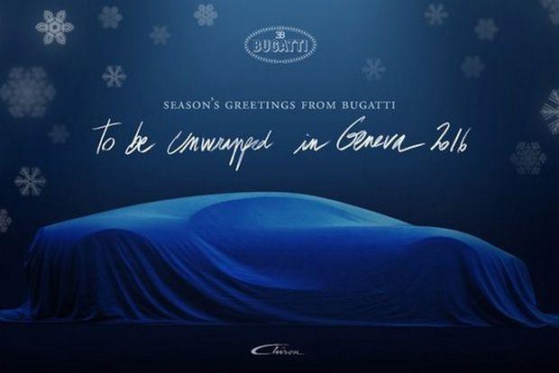ภาพแรก! Bugatti Chiron ตัวแทน Veyron เริ่มวิ่งทดสอบสมรรถนะ