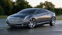 Cadillac ELR รถพลังงานไฟฟ้า แบตเตอรี่ขนาดใหญ่และทรงพลังกว่า Volt