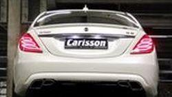 Carlsson อัพเกรดบิ๊กซีดานหรู Mercedes-Benz S-Class ขุมพลัง 780 แรงม้า